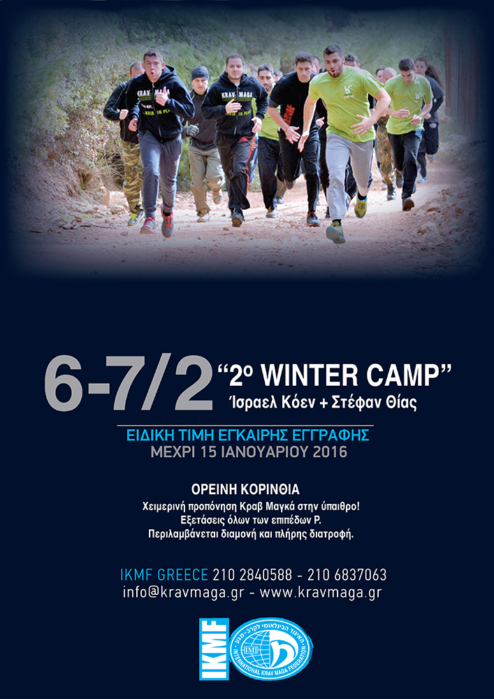 2nd Winter Camp